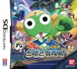 Логотип Emulators Cho Geukjangpan Gaeguri Jungsa Keroro the Movie -  [Korea]